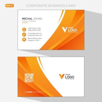 Современный шаблон визитной карточки с абстрактным дизайном