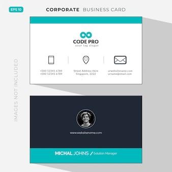 Минимальная современная визитная карточка