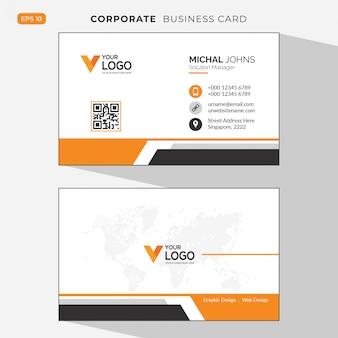 オレンジ色のエレガントな企業名刺