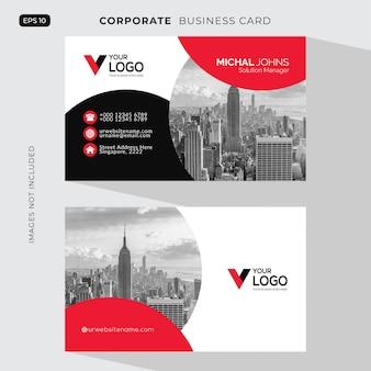 Красная элегантная корпоративная открытка бесплатные векторы