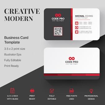 Красная элегантная корпоративная открытка