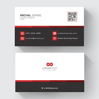 Современный корпоративный шаблон визитной карточки
