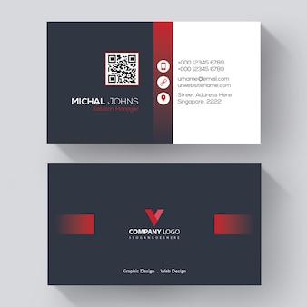 Профессиональный шаблон визитной карточки с красными деталями