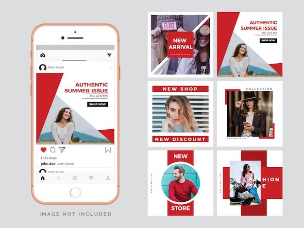 Модный шаблон для социальных сетей