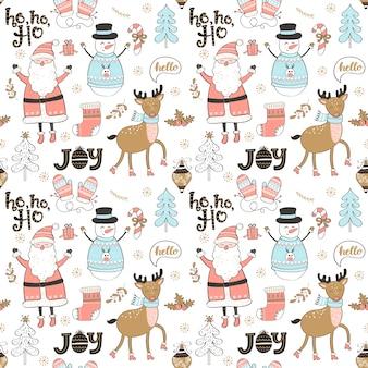 クリスマスと新年の要素。