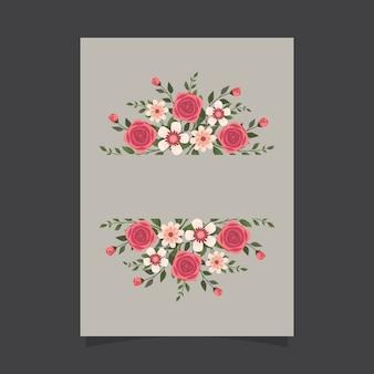 バラの花の招待状のテンプレート