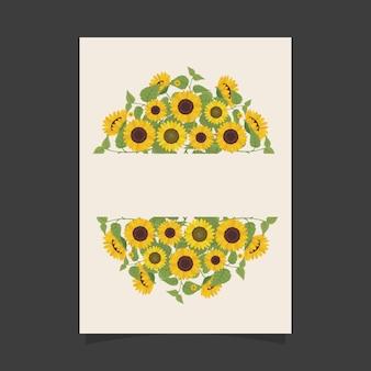Цветочный шаблон приглашения с подсолнухами