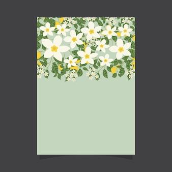 ジャスミンの花とレモンの花の招待状のテンプレート