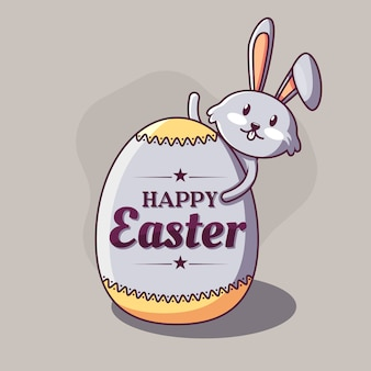 カラフルな卵と面白いウサギ