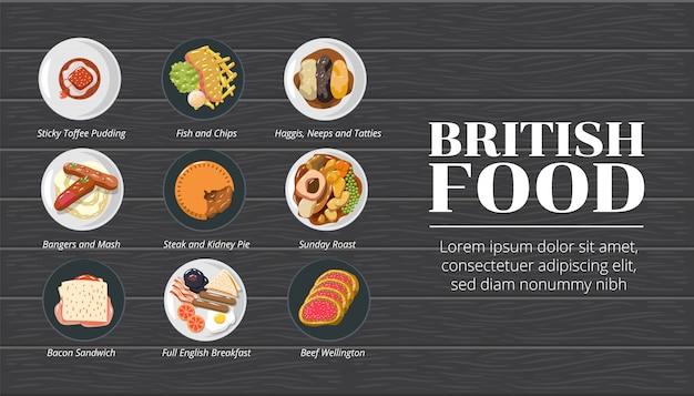 イギリス料理ベクトルセットコレクショングラフィッククリップアートデザイン