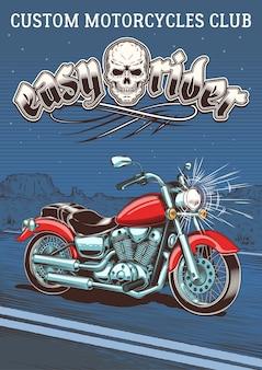夜の砂漠の背景にヴィンテージオートバイ