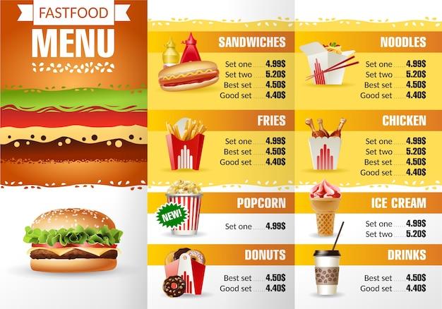 Векторные иллюстрации меню меню быстрого питания ресторана.