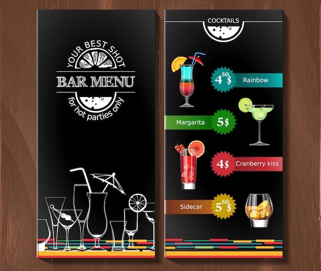 Меню дизайна для коктейль-бара в фирменном стиле.