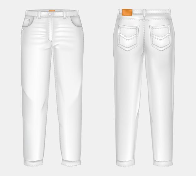 ベクトルの現実的な白いカジュアルなジーンズ
