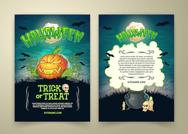 ハロウィーンのトリックやパーティーのポスターのテンプレートや招待状を扱う。