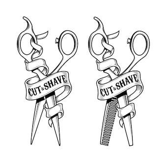 Парикмахерские ножницы, изолированных на белом фоне