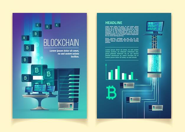ブロックチェーン、鉱山ビットコインファーム、現代的なインターネット技術ベクトルの概念図。