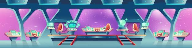 宇宙船の内部を持つベクトルの背景
