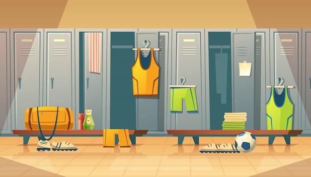 サッカー、バスケットボールチームのためのロッカーまたは交換室。