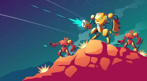 Мультфильм иллюстрация с роботом войны на чужой планете, марс. пейзаж с боевыми роботами.