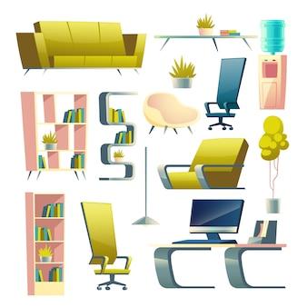 モダンな家の未来的な家具、アパートのリビングルームのインテリアの要素漫画