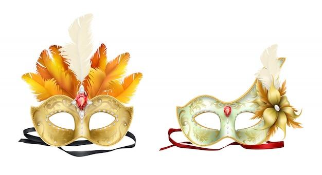 マルディグラカーニバルフェイスマスク