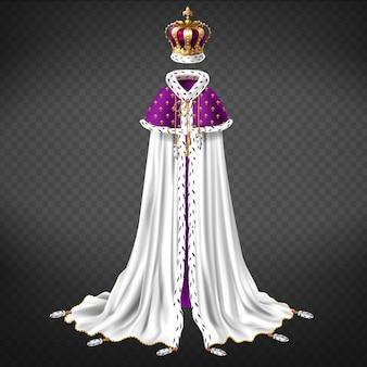 王室の儀式用の衣装