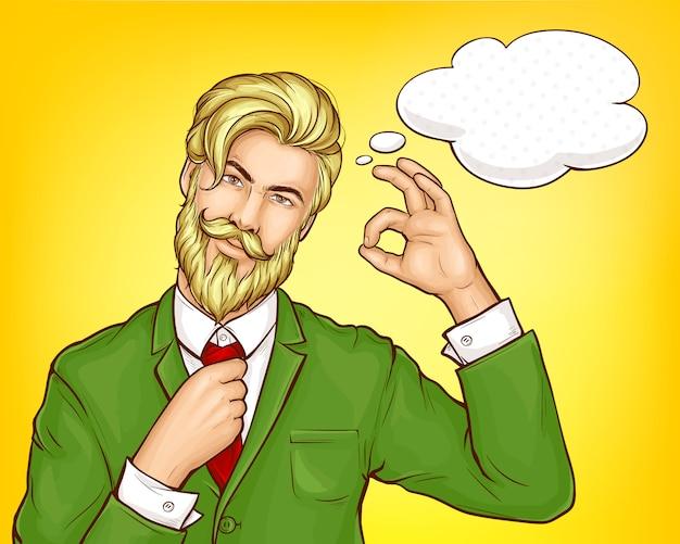 Битник человек в зеленом костюме мультфильм вектор