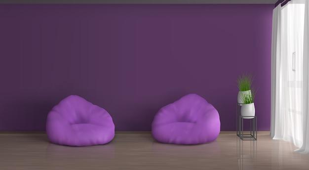 Дом, квартира гостиная реалистичные вектор фиолетовый, фиолетовый интерьер. пустая стена, два кресла-мешка на полу, растения в керамических вазонах на металлической подставке, занавес с окном из белого тюля
