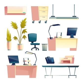 近代的なオフィス職場の家具、機器、用品分離漫画セット