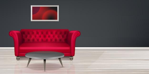 赤いソファ、ソファのモダンな住居のインテリアデザイン