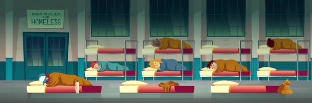 ホームレスの人々のための夜の避難所