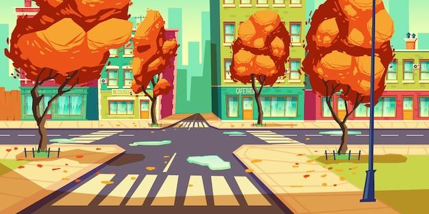 秋の都市交差点、空の交差点
