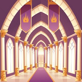 宮殿ホール、城の列の空の廊下のインテリア
