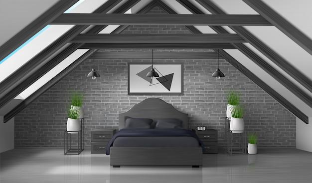 寝室の屋根裏部屋の空のインテリアモダンな家マンサード