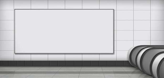Пустой рекламный щит на станции метро реалистичный вектор