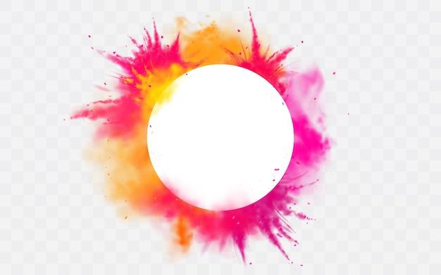 Цветной баннер всплеск холи порошковой краской вокруг границы красителя