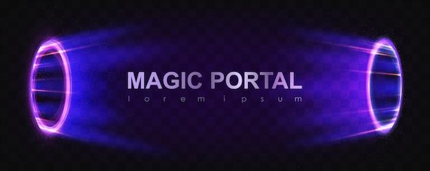 輝く魔法のポータル
