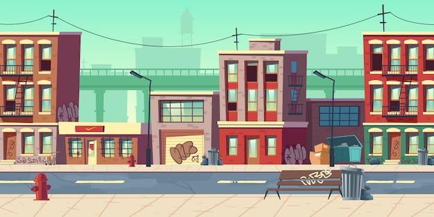 汚い街通り漫画イラスト