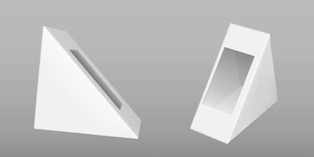 Треугольная картонная коробка для бутерброда