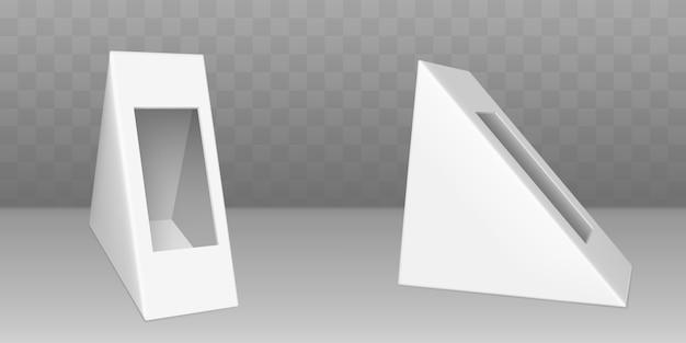 Треугольная картонная упаковочная коробка для бутерброда