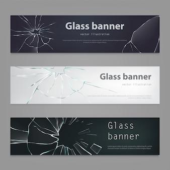 壊れたガラスバナー、ひび割れたガラスのベクトル図のセット。