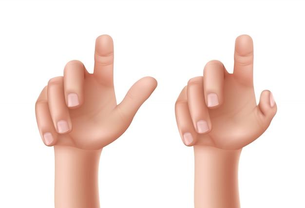 人間のベクトルの手