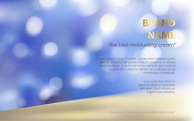 Рекламный плакат увлажняющего косметического продукта