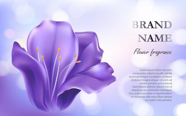 紫色の花を持つ化粧品の背景