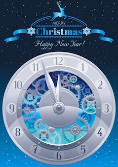 メリークリスマスのグリーティングカード。夜空の背景に時計と休日のバナー