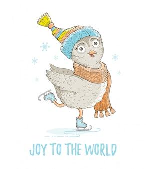 かわいいクリスマスフクロウ、森の鳥をスケッチします。メリークリスマスと新年漫画水彩ベクトルイラスト。