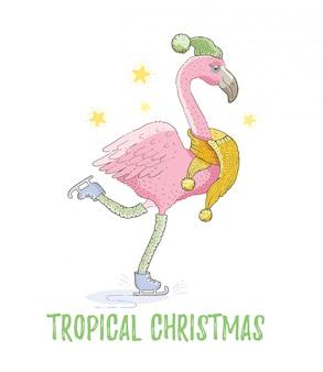 かわいいクリスマスのエキゾチックなフラミンゴの鳥。メリークリスマスと新年の漫画の水彩画。手描きのスケッチのベクトル図。
