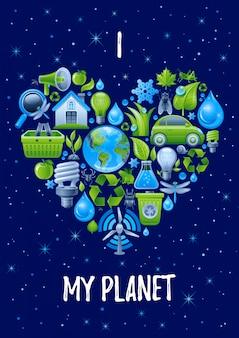 Я люблю свою планету, плакат дня матери-земли