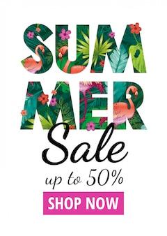 夏のセールのポスター。ファッション、化粧品、ヘルスケア広告、パーティーの招待状のチラシ。熱帯のエキゾチックな葉、フラミンゴの鳥のロゴ。手描きイラスト